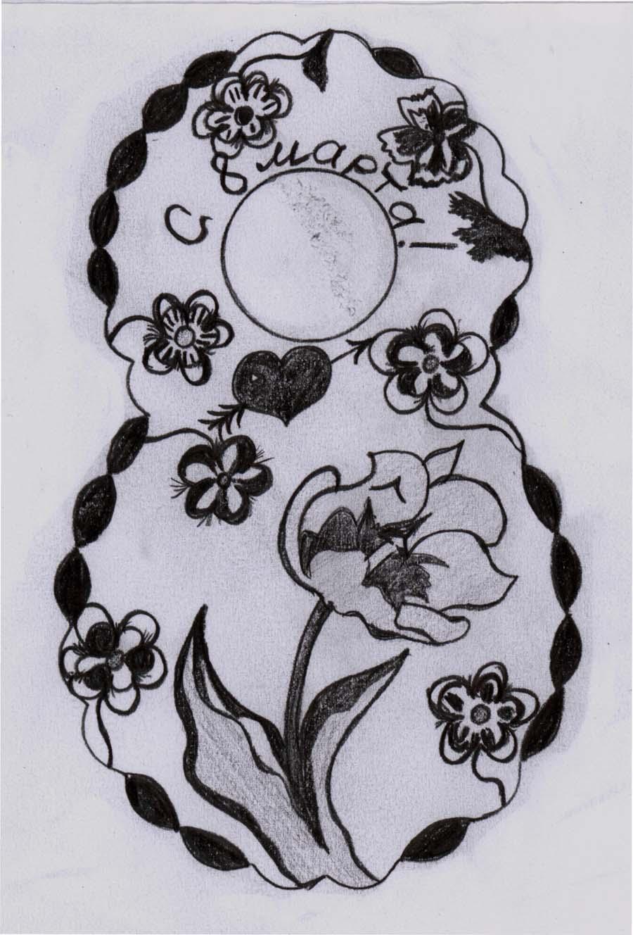 Мои рисунки к моим стихотворениям: www.kate-skiba.narod.ru/figures.html